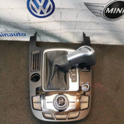 Audi A5 Gear Panal Set (No Warranty)